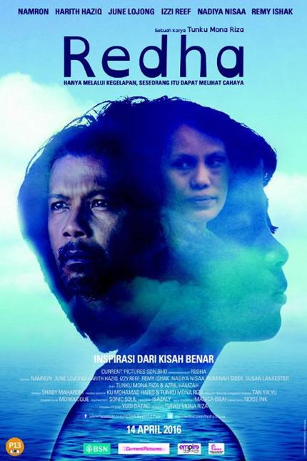 Redha (2016) Movie free download