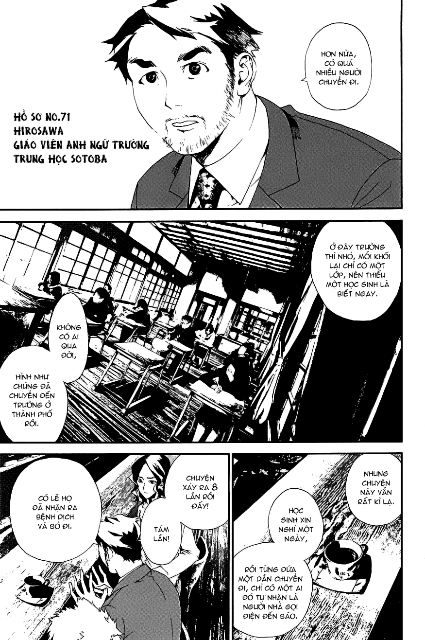 Shiki chapter 12 trang 21