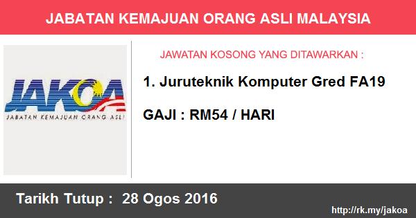 Jawatan Kosong di Jabatan Kemajuan Orang Asli Malaysia (JAKOA)