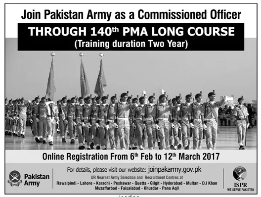 Join Pak Army Through 140 PMA Long Course Befor 12-03-2017