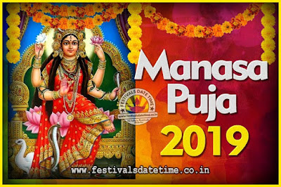 2019 Manasa Puja Date and Time in West Bengal