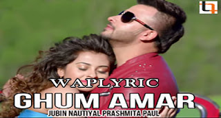 Ghum Amar Song Lyrics Jubin Nautiyal, Prashmita