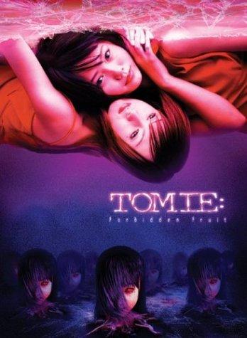 Tomie: Forbidden Fruit (2002) Legendado