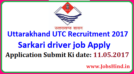Uttarakhand, UTC Recruitment 2017