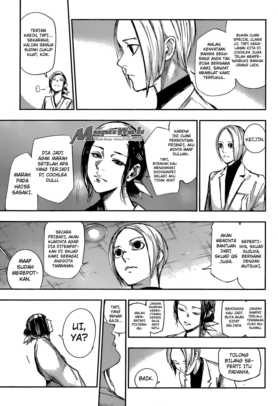 Tokyo Ghoul: Re Chapter 104-8