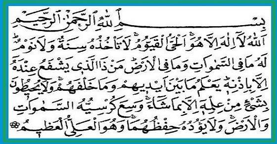 Islam Detik Ini Subhanallah Janji Allah Itu Pasti Inilah
