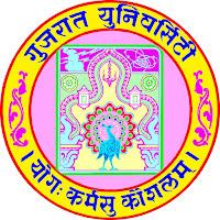 Gujarat University Recruitment