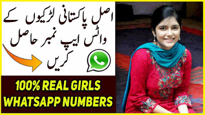 Whatsapp Numbers of girls hot girls mobile number and