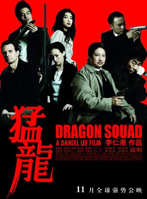 Dragon Squad (2005) ทีมบี้นรก