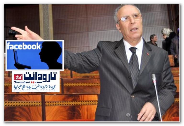 توقيف إمام مسجد بسبب «الفيسبوك»