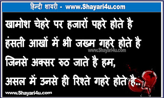 Best Hindi Shayari Collection on Love, Ishq & Mohabbat