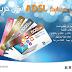 عرض جديد لزبائن اتصالات الجزائر ابتداءا من هذا التاريخ و تدعوكم للاستفادة الكاملة من الهدية بالمجان