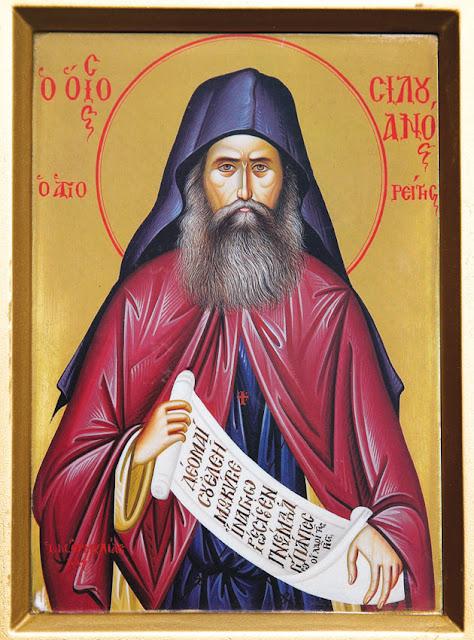 Ο άγιος Σιλουανός ο Αγιορείτης.  Φορητή εικόνα Ι.Μ. Ευαγγελισμού τής Θεοτόκου, Ορμύλια.