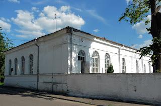 Дубно. Центральная районная библиотека