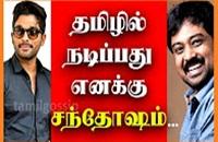 Allu Arjun's Tamil debut with Lingusamy