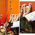 (வீடியோ இணைப்பு) புனித அல்குர்ஆனை வைத்து பூஜை செய்த சக்தி டி.விக்கு கடும் கண்டனங்கள்.