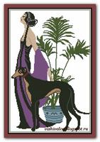 Дама с собакой 2