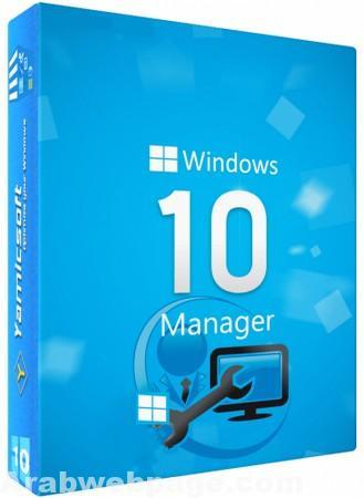 تحميل برنامج تسريع الكمبيوتر ويندوز 10 Windows 10 Manager