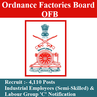 Ordnance Factories Board, OFB, Ordnance Factory, Ordnance Factory Recruitment, OFB Answer Key, Answer Key, ofb logo