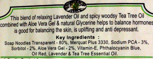Aloe Veda moisturising bathing bar lavender ingredients