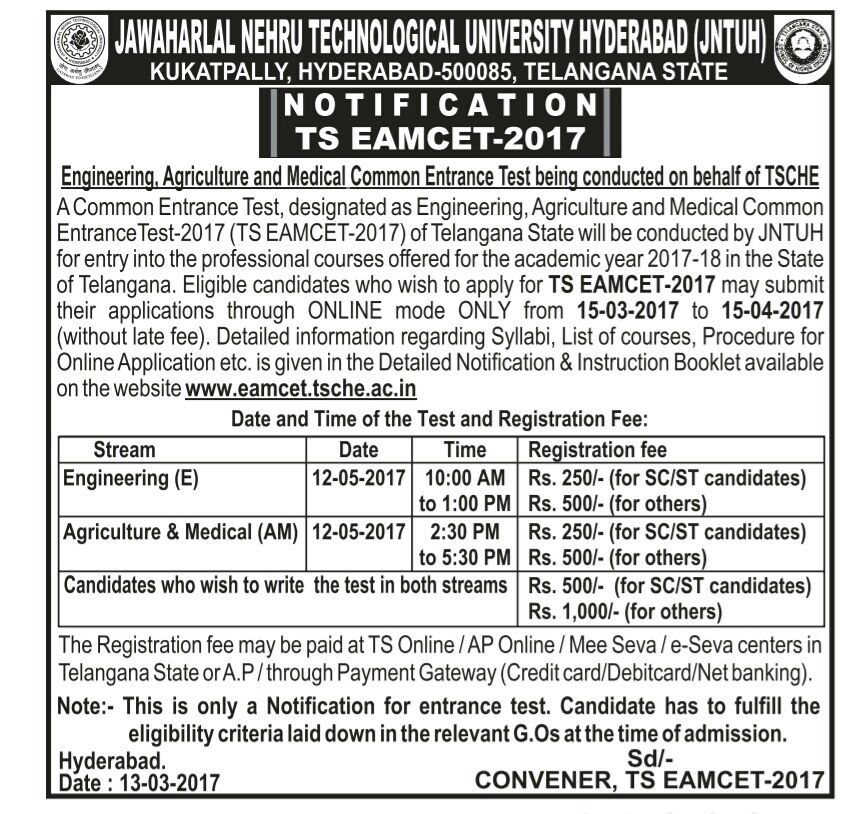 TS EAMCET-2017 Notification, Schedule at www.tseamcet.in