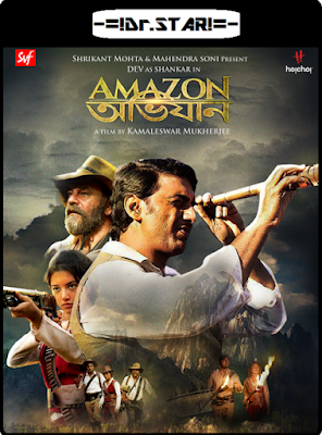 Amazon Obhijaan 2017 Dual Audio 720p UNCUT HDRip 700Mb x265 HEVC