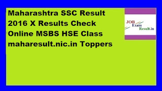 Maharashtra SSC Result 2016 X Results Check Online MSBS HSE Class maharesult.nic.in Toppers