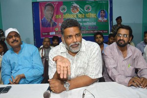 government-appoint-tet-pass-student-pappu-yadav