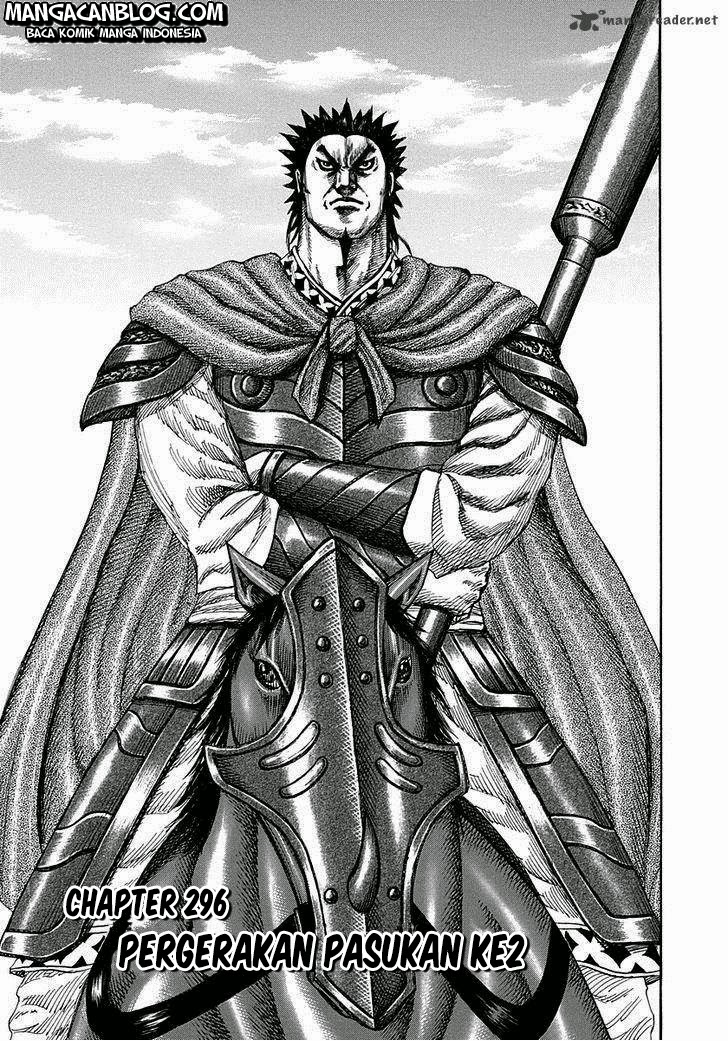 Kingdom Chapter 296