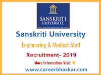 Sanskriti University Recruitment 2019