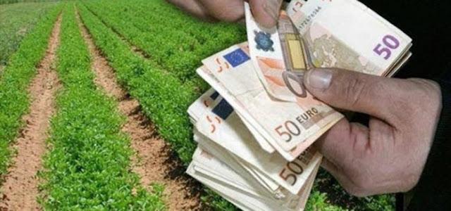 Άρτα: Καταβάλλονται σήμερα 820.000 € σε δικαιούχους αγρότες και κτηνοτρόφους του νομού
