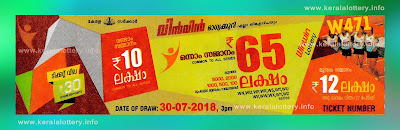 "KeralaLottery.info, ""kerala lottery result 30 7 2018 Win Win W 471"", kerala lottery result 30-07-2018, win win lottery results, kerala lottery result today win win, win win lottery result, kerala lottery result win win today, kerala lottery win win today result, win winkerala lottery result, win win lottery W 471 results 30-7-2018, win win lottery w-471, live win win lottery W-471, 30.7.2018, win win lottery, kerala lottery today result win win, win win lottery (W-471) 30/07/2018, today win win lottery result, win win lottery today result 30-7-2018, win win lottery results today 30 7 2018, kerala lottery result 30.07.2018 win-win lottery w 471, win win lottery, win win lottery today result, win win lottery result yesterday, winwin lottery w-471, win win lottery 30.7.2018 today kerala lottery result win win, kerala lottery results today win win, win win lottery today, today lottery result win win, win win lottery result today, kerala lottery result live, kerala lottery bumper result, kerala lottery result yesterday, kerala lottery result today, kerala online lottery results, kerala lottery draw, kerala lottery results, kerala state lottery today, kerala lottare, kerala lottery result, lottery today, kerala lottery today draw result, kerala lottery online purchase, kerala lottery online buy, buy kerala lottery online, kerala lottery tomorrow prediction lucky winning guessing number, kerala lottery, kl result,  yesterday lottery results, lotteries results, keralalotteries, kerala lottery, keralalotteryresult, kerala lottery result, kerala lottery result live, kerala lottery today, kerala lottery result today, kerala lottery"