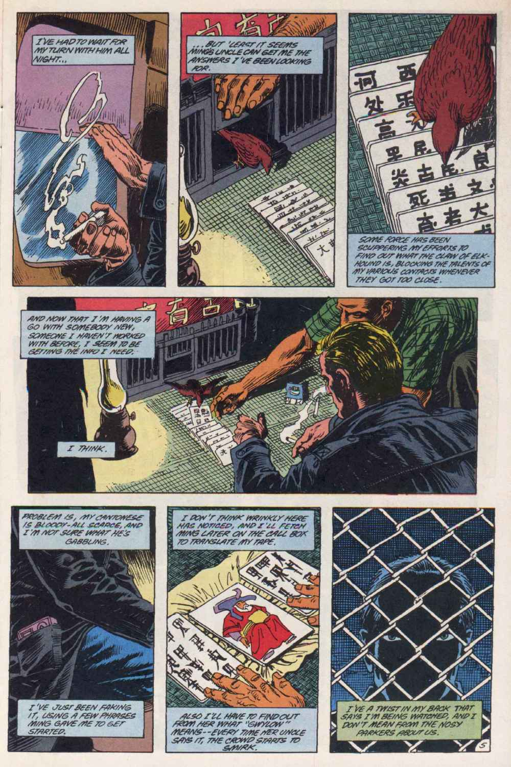 Swamp Thing (1982) Issue #90 #98 - English 6