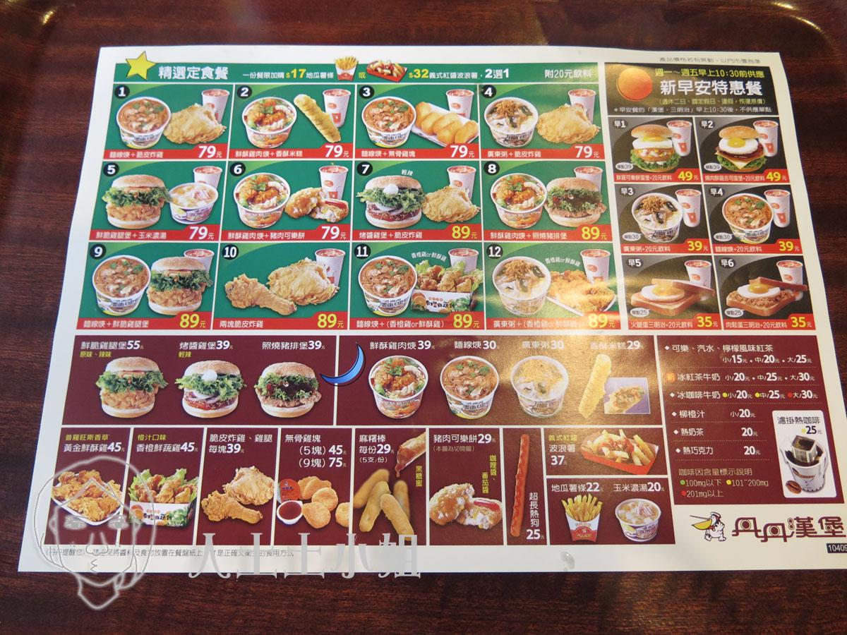 人土土小姐: 【一個人的旅行】臺南一路吃到掛,丹丹漢堡+鳳冰果舖+赤崁沅餅+樹有風+正興咖啡館!!