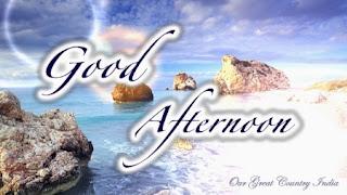 good afternoon image shayari