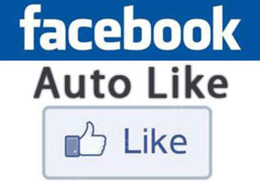 how to get 1000+ Likes in Facebook trick to get auto like |  :: Dark