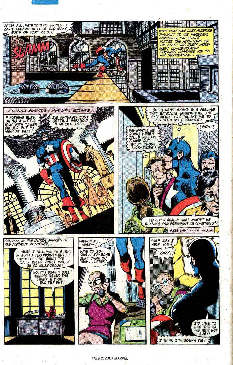 Captain America #251 marvel 1980s bronze age comic book page art by John Byrne