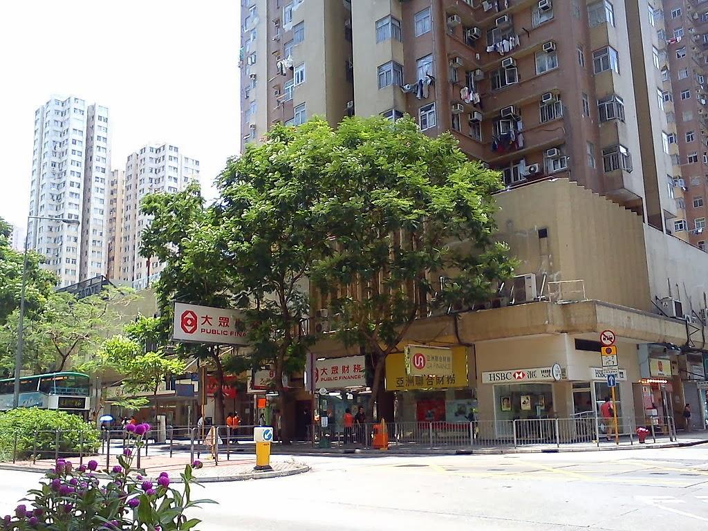 Grassroots O2: 柴灣區商場