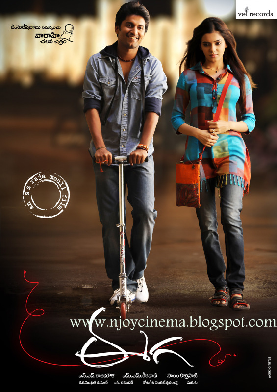 Latest movie music wallpapers & trailer.