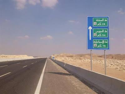 طرق السويس القاهرة, اعمال التطوير, السويس, القاهرر,