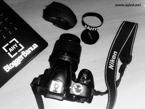 Nikon AyiedNet