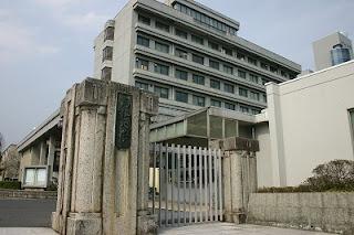 http://museum.shimane-u.ac.jp/main_gate.html