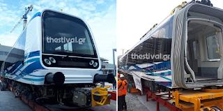 Αποκαλύφθηκαν τα πρώτα βαγόνια του μετρό Θεσσαλονίκης