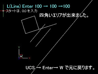 Bricscad UCS-3
