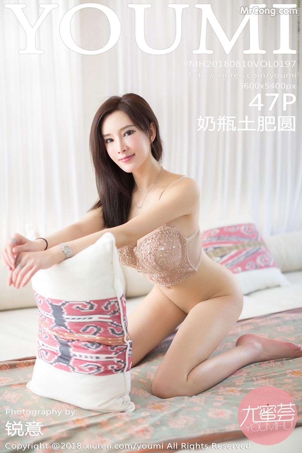 YouMi Vol.197: Người mẫu 奶瓶土肥圆 (48 ảnh)