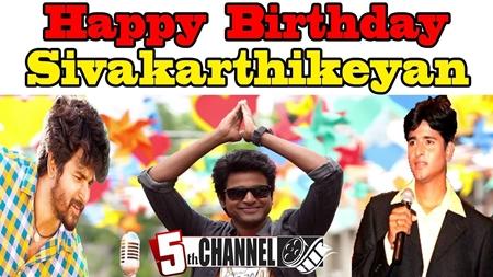 Sivakarthikeyan Birthday Special | Happy Birthday SK