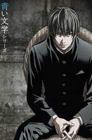Hình ảnh Aoi Bungaku Series