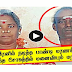 Paruthi Veeran actor Pandi and his spouse pass away at the identical day.