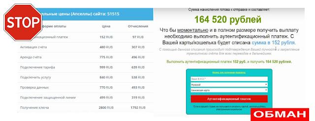"""""""Оплата дополнительных услуг"""""""