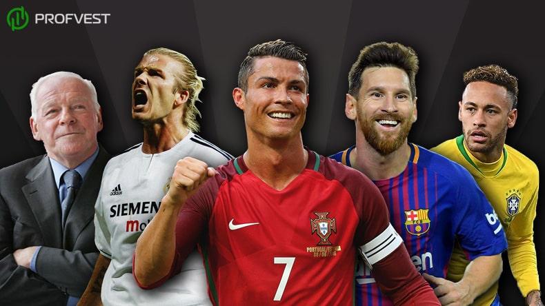 ТОП самых богатых футболистов мира